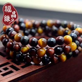 Natural colored tiger eye stone red, yellow and blue tiger eye stone bracelet 3 circles Buddha bead couple bracelet gemstone bracelet