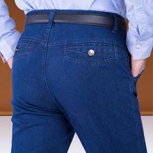 Quần jeans nam thời trang, thiết kế hiện đại, màu sắc trẻ trung