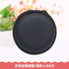 供应圆形eva耳机包黑色拉链eva小耳机包抗压数据线收纳包可定制