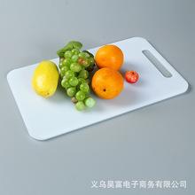 Công cụ nhà bếp mới Taobao thớt PP xử lý khách sạn đa chức năng thớt nhựa thực tế nhà sản xuất thớt Thớt cán pin