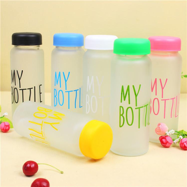 韩版my随行玻璃杯 my bottle磨砂情侣玻璃杯 时尚柠檬水杯广告杯