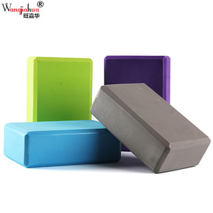EVA Yoga Brick Yoga Pillow Fitness Brick One-word Horse Practice Brick Yoga Auxiliary Supplies Anti-compression Brick