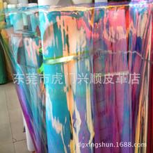 彩虹膜 幻彩PVC 镭射透明 幻彩膜 镭射膜 七彩PVC 吹气包装薄膜