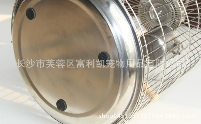 Stainless steel 7