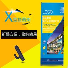 韩式X展架60x160 80x180双面挂画架广告架定制KT板画架广告展示架