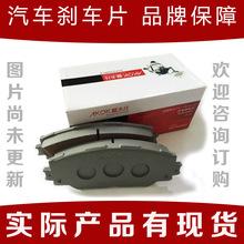 AKOk 厂家直销陶瓷后刹车片汽车刹车皮30793093适用于沃尔沃XC90