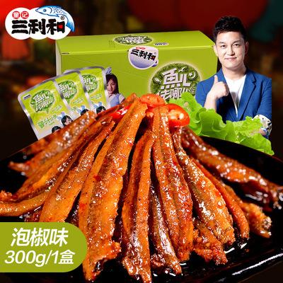 童记三利和酱汁小鱼干20包/300g泡椒味湖南特产休闲零食厂家直销