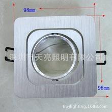 MR16/GU10灯架 射灯杯支架 铝支架 嵌入式天花灯架 方形360度可调