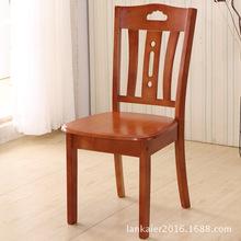 全实木餐椅靠背酒店餐厅家用橡木椅子简约现代餐桌椅时尚凳子家具