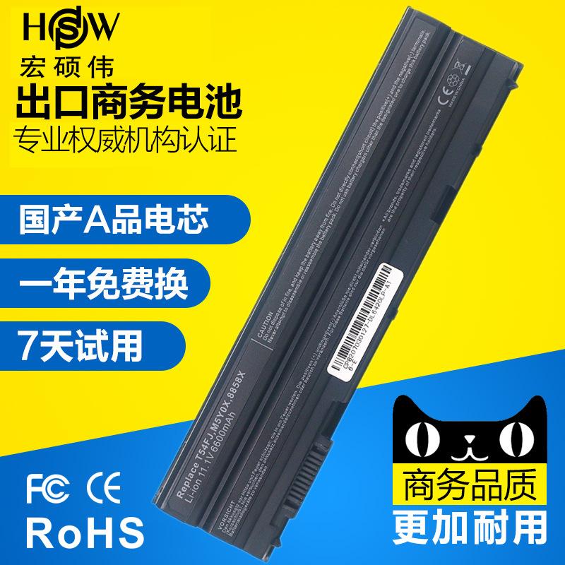 HSW适用DELL戴尔15R E6420 E5520 T54FJ 8858X OEM笔记本电池9芯