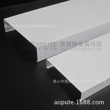 机场高铁铝方通 吊顶材料条形铝扣板 U槽方通铝合金条板铝挂片