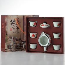韩式手绘陶瓷茶具套装 茶具礼品套装 陶瓷茶壶 会销礼品 批发茶具