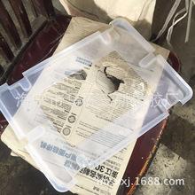 方形硅胶塑料�;ぬ� 防水硅胶垫  防尘密封