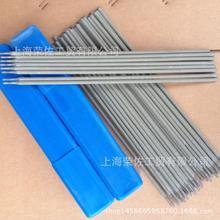 供应D007耐磨焊条D007铸铁模具焊条D007耐磨堆焊焊条厂家直销