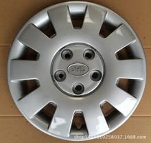 比亚迪F6轮毂盖 F6轮毂罩 轮胎帽 车轮饰盖 轮胎外壳 f6轮盖