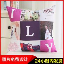 明星图片diy抱枕情侣照片靠垫创意礼品靠枕订做生日礼物来图定制