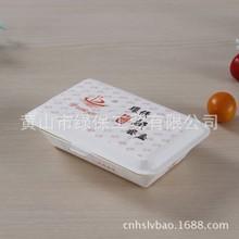 绿保一次性环保纸饭盒纸餐盒外卖打包盒食品包装盒400ml可批发