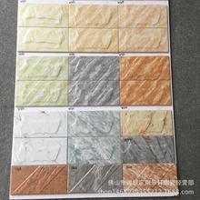 外墻瓷磚100x200高清噴墨外墻磚 圍墻室外磚 仿大理石陶瓷外墻磚