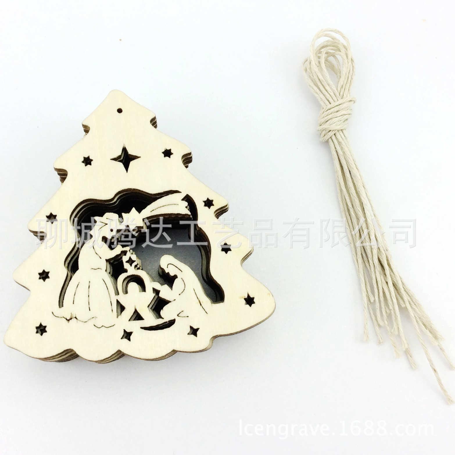 SD-018圣诞雪花 圣诞节礼物 创意圣诞五星挂件 木质吊牌 外贸热卖
