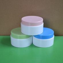 厂家直销 新品100gPP面膜罐 凹底面膜瓶 膏霜盒