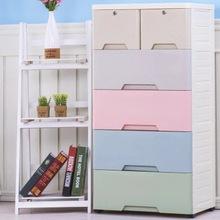 加厚马卡龙抽屉式收纳柜塑料五斗儿童储物柜婴儿柜子整理柜大号宝