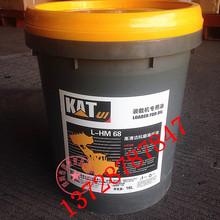 卡特装载机专用油L-HM 68.装载机抗磨液压油 16L