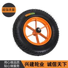 【供应】加厚橡胶充气轮 老虎车 手推车轮胎打起轮子 工矿充气轮