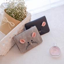 批发2016新款信封包女包手机零钱包可爱老鼠单肩斜跨小包一件代发