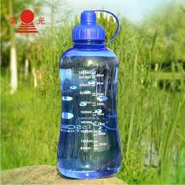 正品富光杯动感滤叶太空杯FGA-1200带滤网运动水壶塑料水杯子