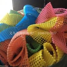 纺织原料93992C6F6-939