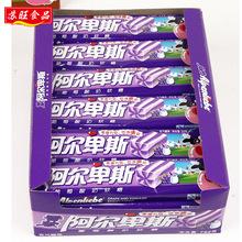 阿爾卑斯軟糖33g *21條一盒 葡萄酸奶軟糖原味牛奶味條糖婚慶喜糖