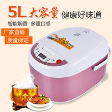 工厂直销CFXB50-5M5L智能方型电饭煲 定时预约电饭锅 跑江湖礼品