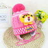Winter new cartoon cat children hats ear warm knitted hat box flange contact