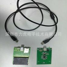接触式CPU卡IC卡读写器特价批发USB接口RS485通讯可?#37327;?#20889;模块
