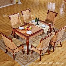 藤餐桌椅藤椅藤餐椅饭桌藤椅藤餐桌椅组合饭店酒店藤餐台家具组合