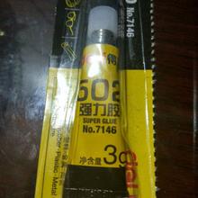再生塑料FC1-112894568