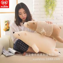北极熊毛绒玩具趴趴熊公仔创意布娃娃抱枕大号儿童玩偶小礼物批发