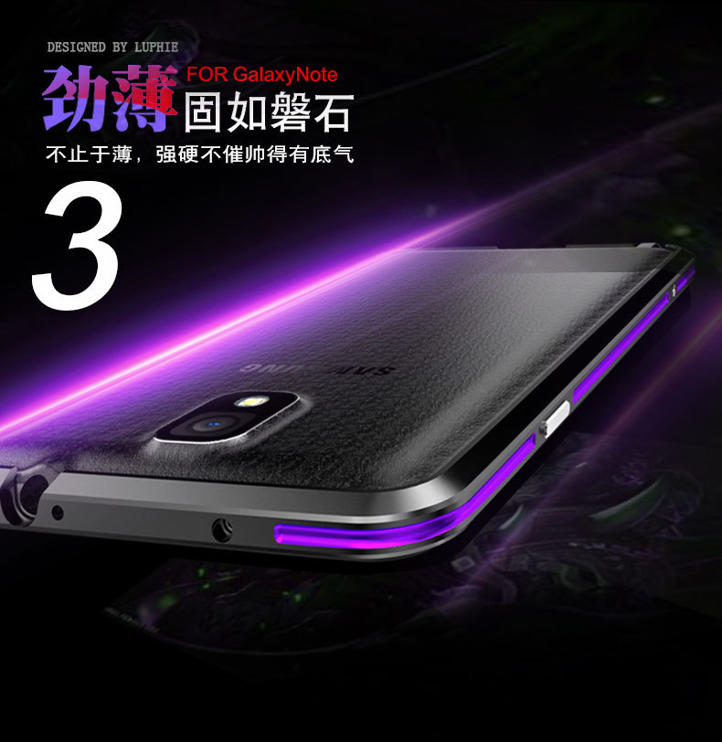Luphie Bicolor Blade Sword Slim Light Aluminum Bumper Metal Shell Case for Samsung Galaxy Note 3