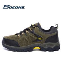索可尼秋冬新款2015徒步登山鞋防滑越野男鞋耐磨户外鞋