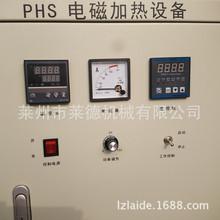 造粒機專用電磁感應加熱器 60kw節能塑料機械配套電磁加熱器價格