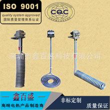 電解 除油 PCB電路板 電鍍酸堿槽鐵氟龍發熱管 耐腐蝕四氟加熱管