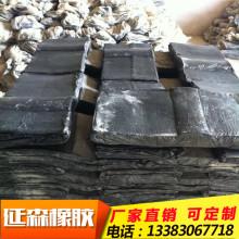 硫化机49ADB6-496
