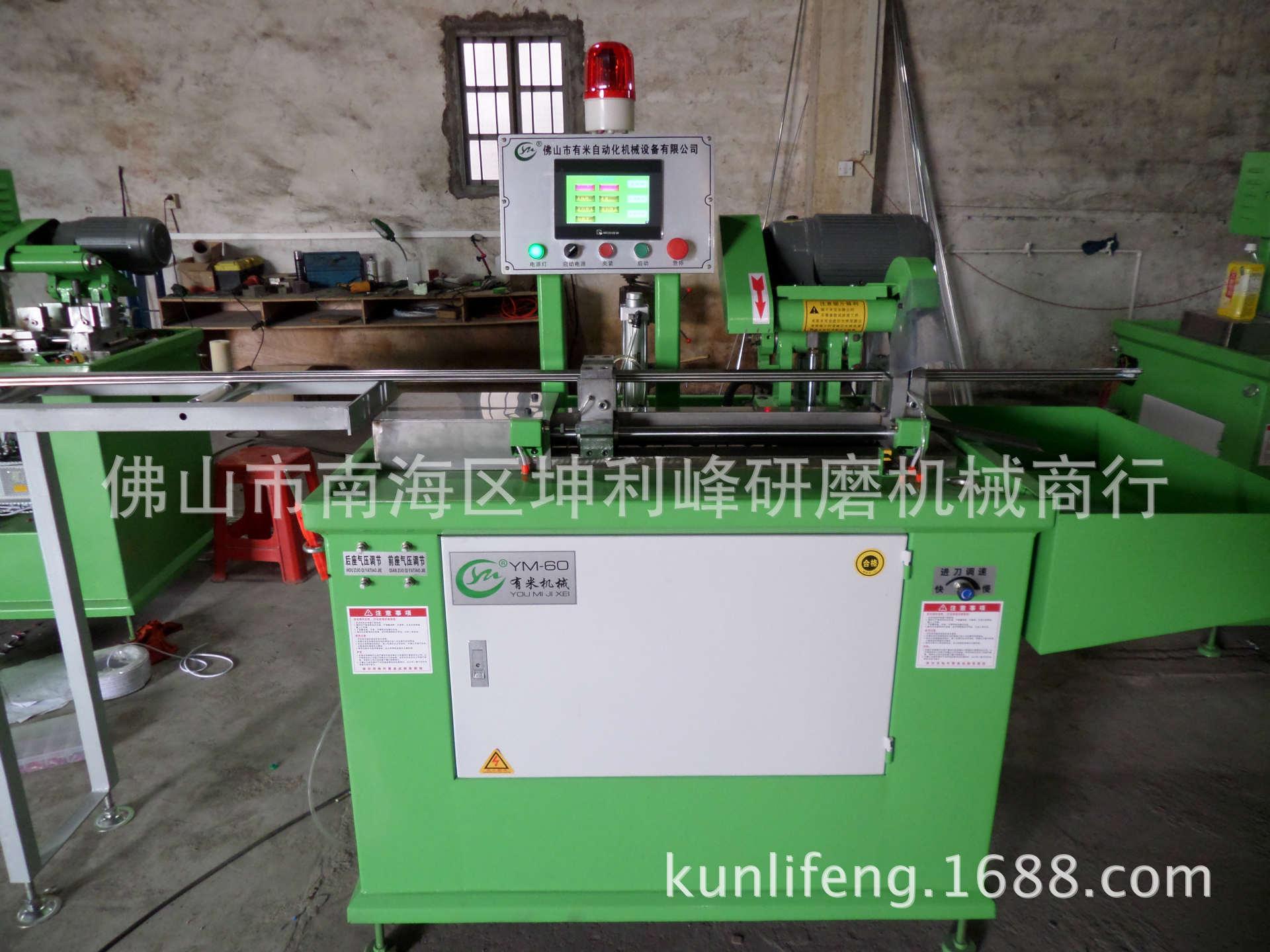全自动金属切管机 全自动送料切管机 优质水磨切割机 切管机