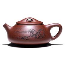 宜兴原矿紫砂茶壶石瓢壶紫泥款段泥款定制全手工茶具套装礼品批发