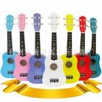 21寸沙比利尤克里里批发UKULELE夏威夷小吉他乌克里里