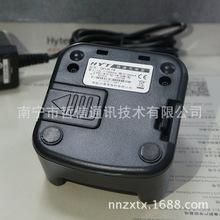 供應TC-585對講機原裝快速充電器CH10L19具有安全充電保護功能