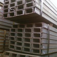 廠家直銷14#國標 中標 非標 槽鋼 幕墻剛掛槽鋼 U型鋼 批發價