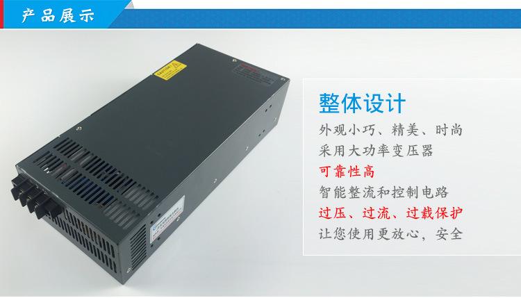 S-1200新详情2