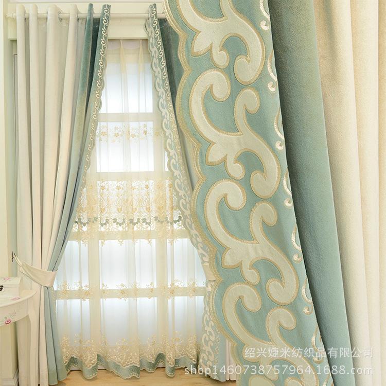 遮光布窗帘绒布绣花拼接时尚卧室女孩房定制成品窗帘窗纱北欧风格
