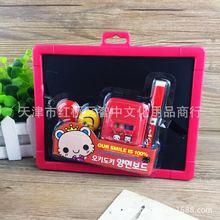 韓國時尚文具 兒童可愛小畫板 彩色塗鴉黑板+小白板 益智玩具